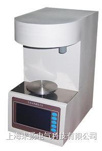 全自动油界面张力测试仪 LYJZ-600