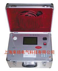 真空度综合测试仪 ZKY-2000
