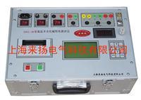 直流断路器特性测试仪 DWJ-III