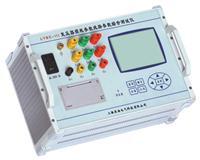 变压器绕组变形校验仪 LYBR-VI