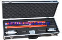 高压数字核相仪 DHX-II