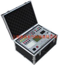 高压开关综合参数测试仪 GKH-8000