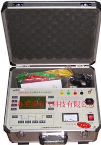 变压器有载调压开关测试仪 BYKC-2000