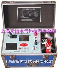 彩屏式直流电阻测试仪