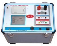 CT伏安特性综合测试仪 LYFA-8000