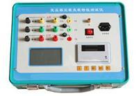 變壓器空負載測試儀 LY1000