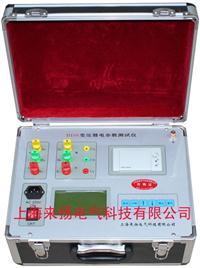 變壓器特性參數測試儀 BDSxj