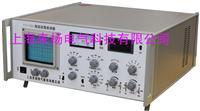 局部放電校驗儀 TCD-9302