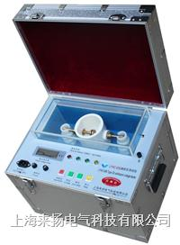 Oil withstand voltage tester
