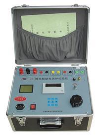 單相綜合繼電器測試儀 JBC-03