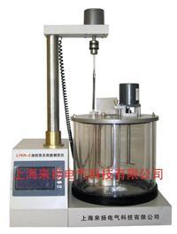 LYKR-3油抗乳化性能参数测试仪 LYKR-3