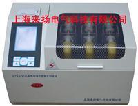 三杯型绝缘油介电强度分析仪 LYZJ-VI