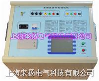 异频线路参数测试仪