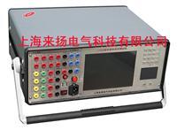 微机继电器保护装置校验仪 LY808