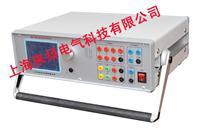 微机继电器动作特性测试仪 LY660