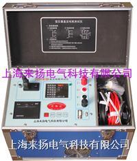 彩屏式直流電阻測試儀 LYZZC-III