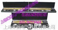 550KV高壓數顯無線核相儀 LYWXH-5000