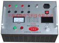 高压开关直流电源 LYDC2000