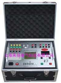 LYGKH-8008高压开关机械特性测试仪 LYGKH-8008