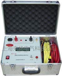 HLY-III回路电阻检测仪 HLY-III