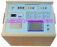 异频线路参数测试仪 LYCS-8800