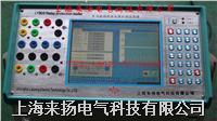 英文继电保护测试仪