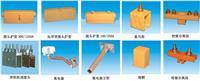 防护安全滑触线 HXPnR-H