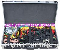 开关机械特性测试仪 LYGKC-9000