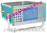 繼電器備自投測試儀 LY900
