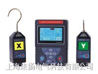 高低压核相仪 LYWHX-9900