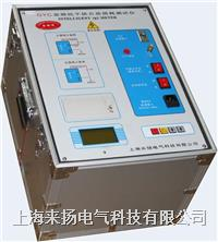 抗干扰介质损耗测量仪 LYJS6000