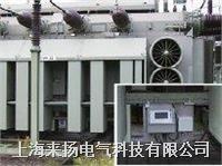 变压器选频式局部放电在线监视系统 SPECmonitor