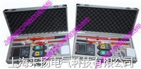 豪华无线高低压核相仪 LYWHX-9900 10V-550KV