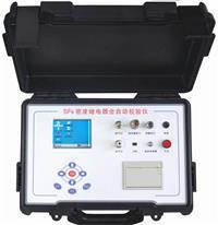 密度继电器效验仪 LYMD