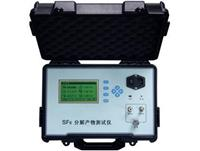 SF6气体分解产物分析仪 LYFJ