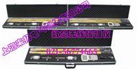 无线高压数字核相仪 WHX-3000