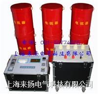 YD2000-1560kVA/260kV/130kV变频串联谐振试验装置 YD2000-1560kVA/260kV/130kV