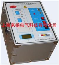 智能抗干扰介质损耗测试仪 JSY-5