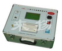 三相氧化锌避雷器测试仪 YBL-III