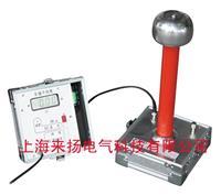 250kV阻容式交直流分压器 FRC