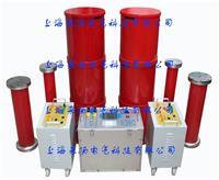 CVT检验专用谐振升压装置 YD2000