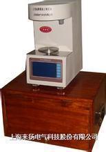 全自动表界面张力仪 LYJZ-600