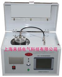 变压器油介质损耗及电阻率测试仪 LYDY-V