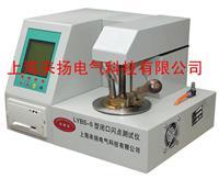 LYBS-5全自动闭口闪点测试仪 LYBS-5