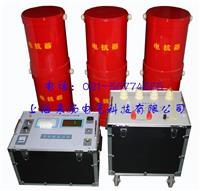 调频串并联谐振耐压装置