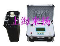 0.1Hz程控超低频高压发生器 LYGF