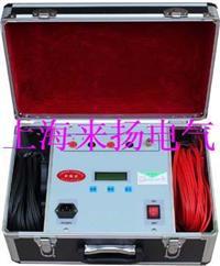直流电阻快速测试仪 LYSK