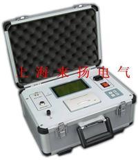 氧化锌避雷器帶電測試儀 LYXC