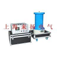 水內冷發電機通水直流高壓試驗裝置 LYQH