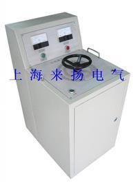 大電流發生器 LYLG